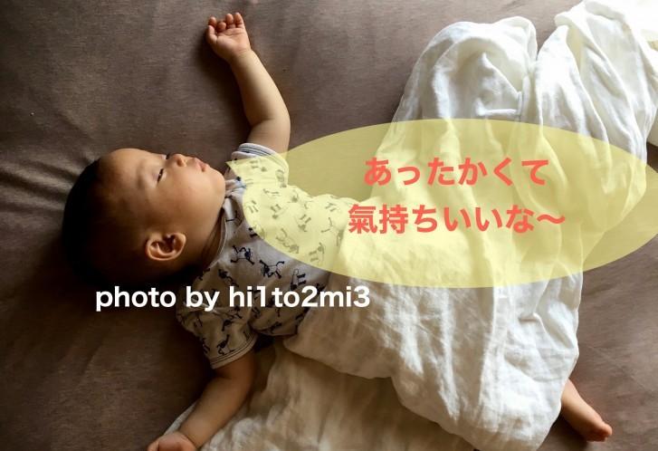 ねんねの赤ちゃん2