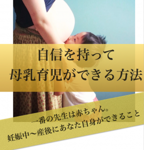 E-Bookイメージ